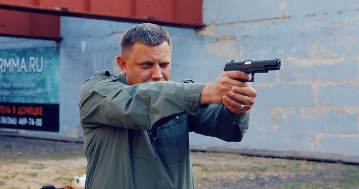 Захарченко рассказал об изобретённом в ДНР вооружении (ВИДЕО) | Русская весна