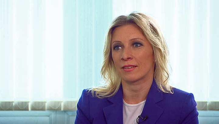 Захарова ответила на призыв США «вернуть Крым» | Русская весна