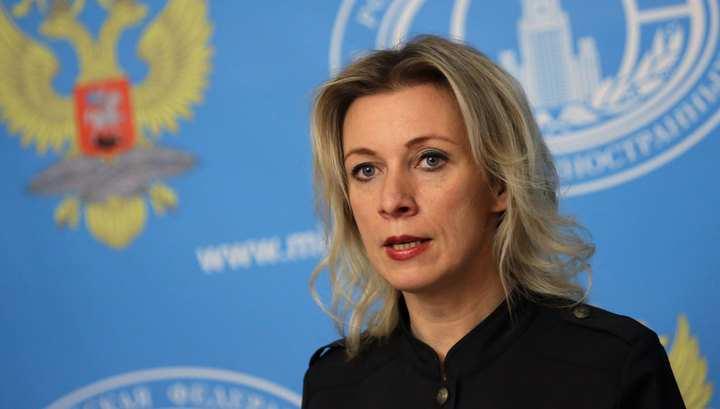 Мария Захарова: Действия Турции на границе с Сирией — это агрессия | Русская весна