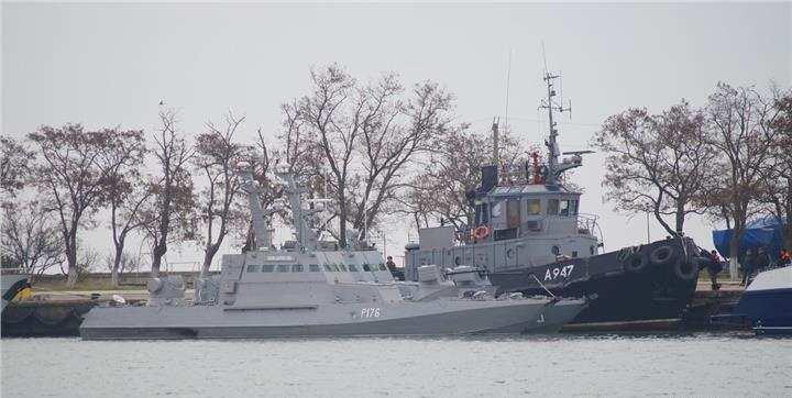 ФСБ опубликовала список оружия, найденного на захваченных украинских судах | Русская весна