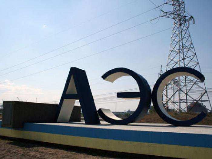 ВАЖНО: НаЗапорожской АЭСпроизошло отключение энергоблока | Русская весна