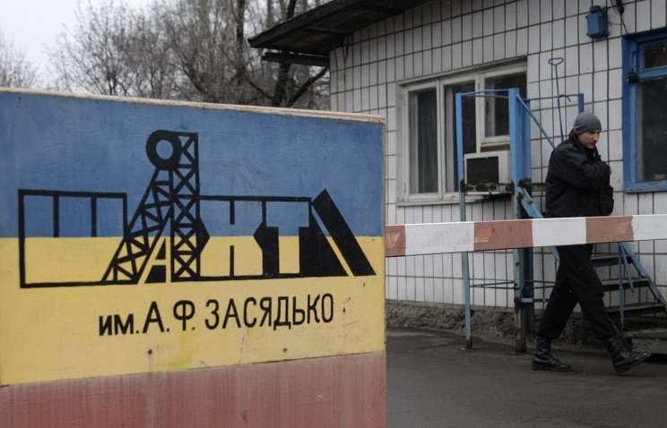 МЧС ДНР: все горняки шахты имени Засядько в Донецке подняты на поверхность | Русская весна