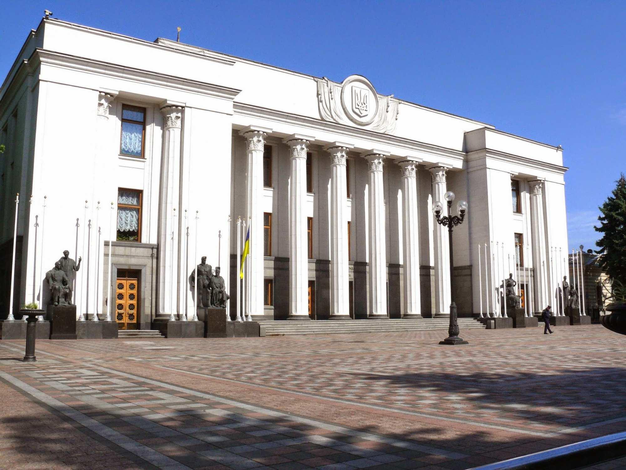 Профильный комитет Рады поддержал переименование Днепропетровска в Днепр | Русская весна