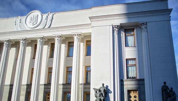 Верховная Рада призвала Европарламент продлить санкции против России | Русская весна