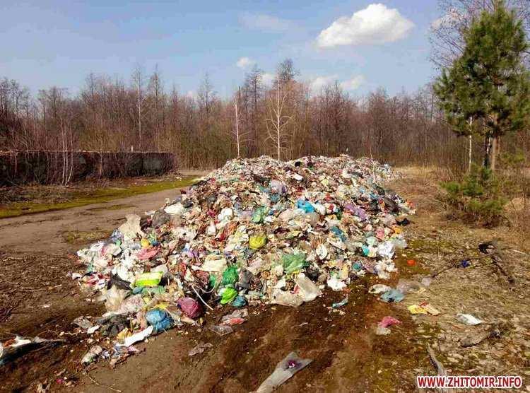 Львовский мусор продолжают развозить по стране (ФОТО) | Русская весна