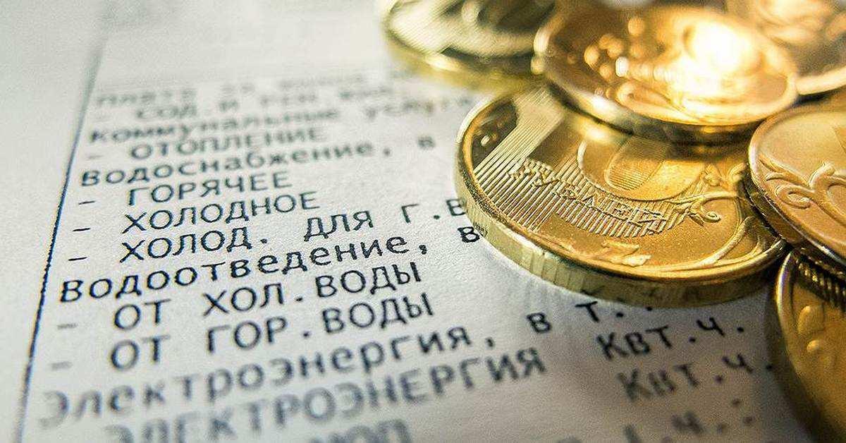 ДНР: Что будет с тарифами ЖКХ? | Русская весна