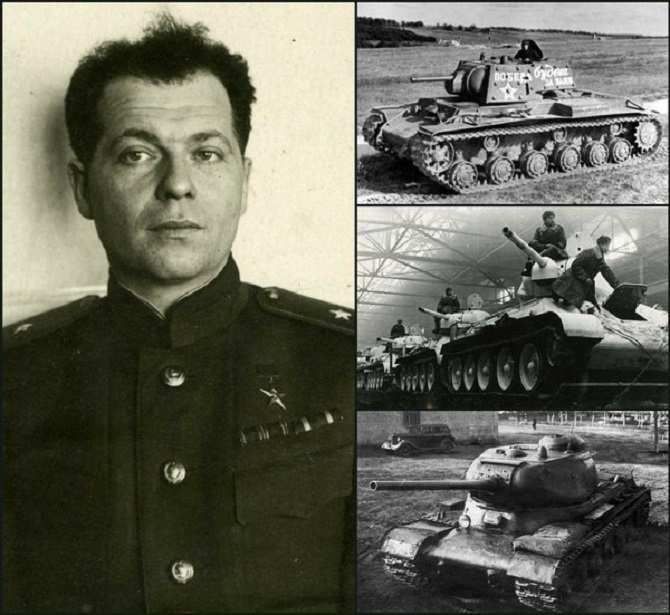 «Он помог нам выиграть войну»: кем был создатель знаменитого советского танка КВ (ФОТО) | Русская весна