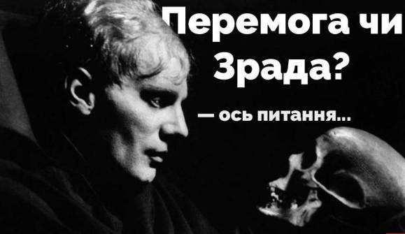 Режим Порошенко уничтожает неугодных, — Савченко | Русская весна