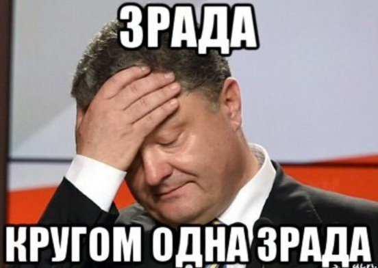 Здобулы: миссия МВФ приедет на Украину только после повышения цен на газ | Русская весна