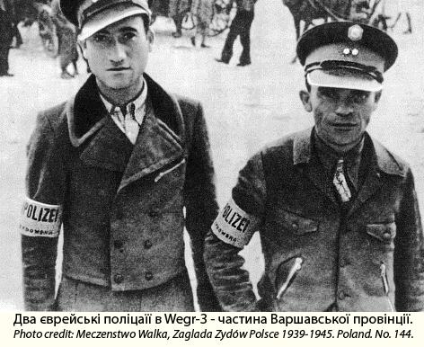 """Résultat de recherche d'images pour """"сотрудничестве сионистов с нацистами"""""""