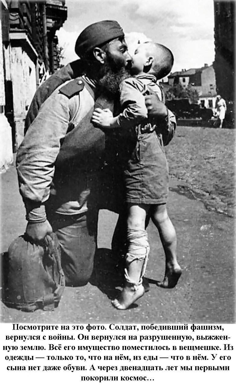 Каково было нашим дедам после Великой Отечественной Войны