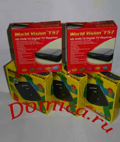 ресиверы World Vision