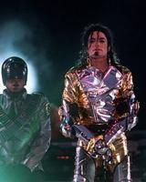 Робот от Майкла Джексона