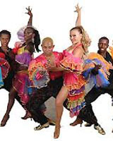 Кумбия танец