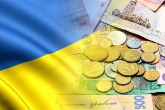 новости украинского бюджета