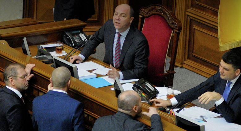 Проект новой стратегии безопасности Украины - стратегия тупика