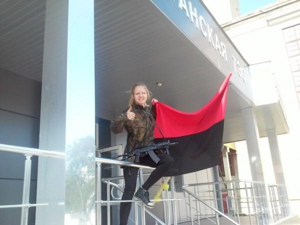 Вита заверухина с флагом УПА
