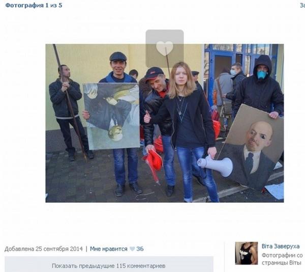 Фотографии Виты Заверухиной