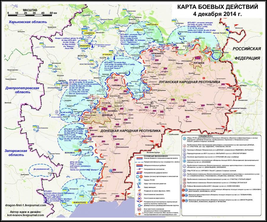 Карта Новороссии Декабрь