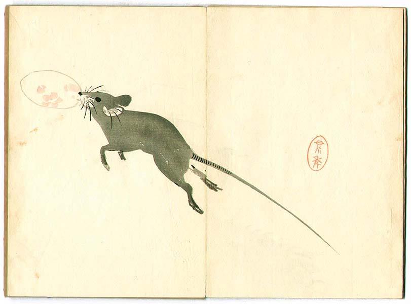 15 мудрых китайских пословиц о жизни, которые могут вам пригодиться