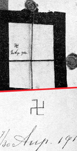 Знак, нанесённый русской императрицей в доме ИПАТЬЕВЫХ