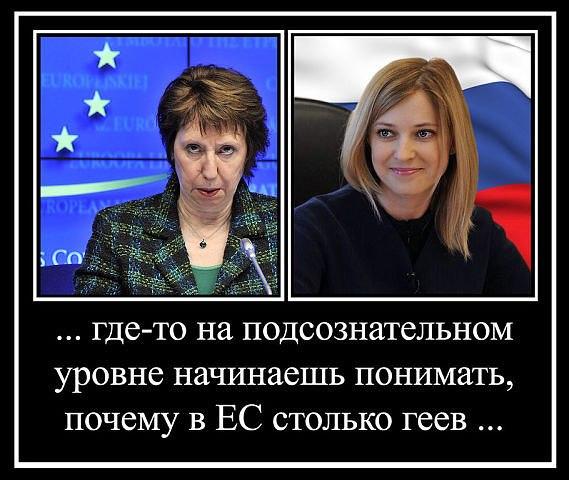 http://img.pandoraopen.ru/http://www.kramola.info/sites/default/files/any_images/EkTHihlT1jw.jpg