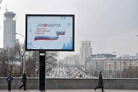 выборы, президент, штабы, путин, агитация, оппозиция, навальный, собчак, жириновский