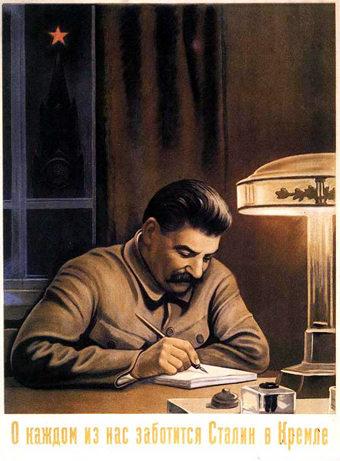 Сталин об искусстве. Встреча с творческой интеллигенцией 1946г.