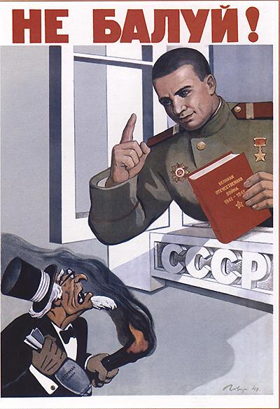 Обширный список ссылок на школьные учебники СССР