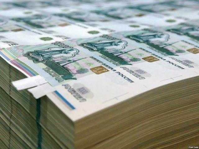Самый крупный мошенник России - ЦБ РФ (2013)