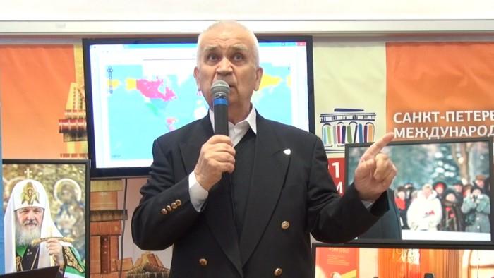 Зазнобин В.М. - выступление на Петербургском книжном салоне