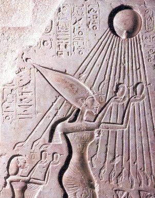 Символ Атона в Древнем Египте