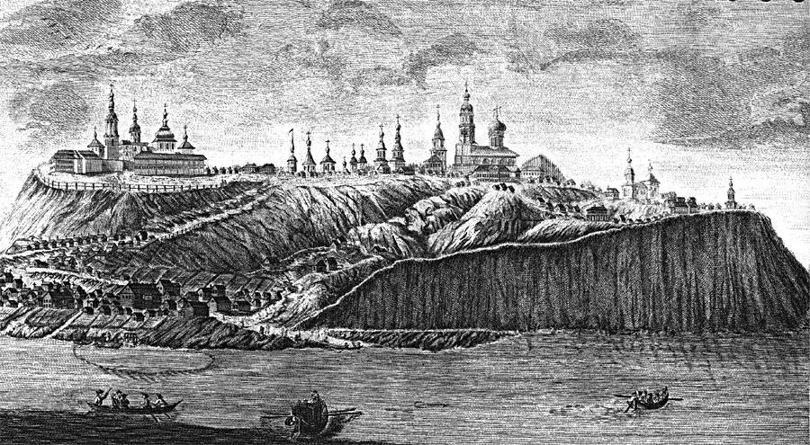 Свияжск. Гравюра середины XVIII века.