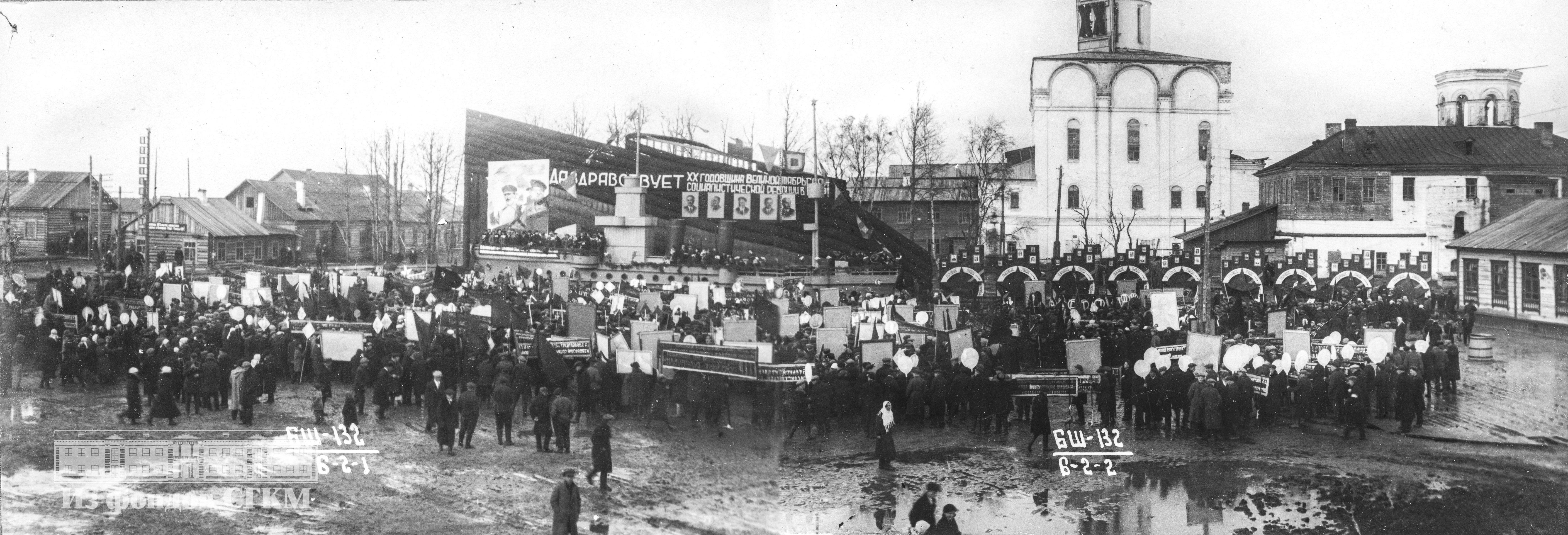 1937. Празднование 20 годовщины Великой октябрьской революции. 7 ноября