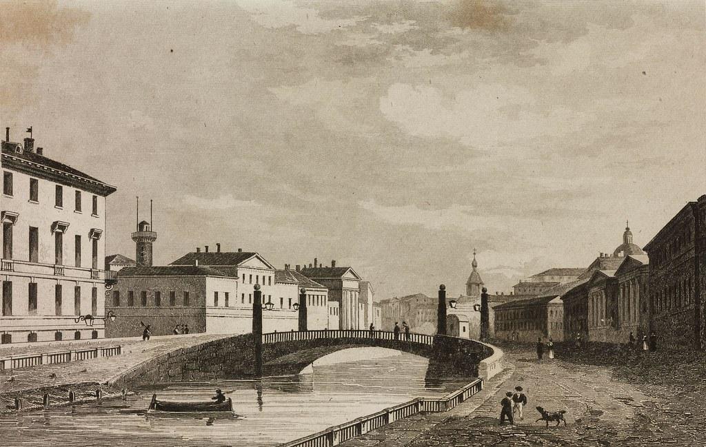1838. Вид Красного моста