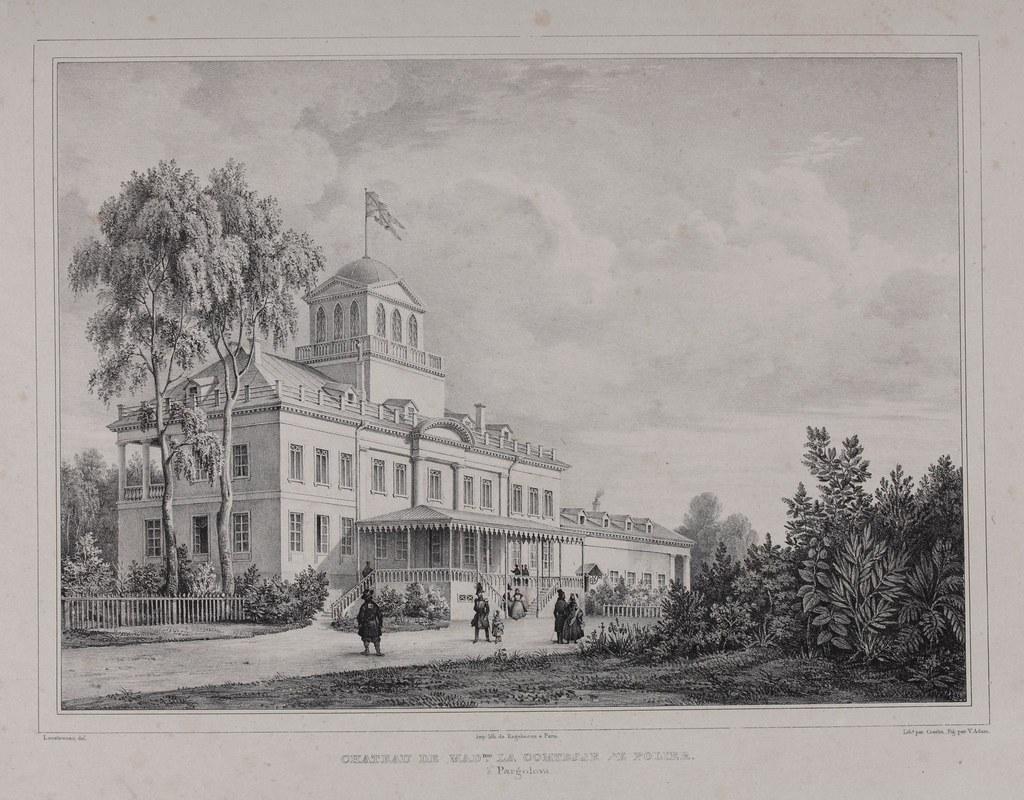 1833. Шуваловский дворец в Парголово