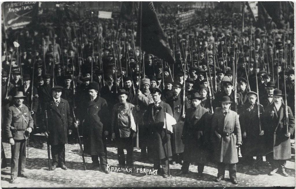 Красная гвардия. Петроград