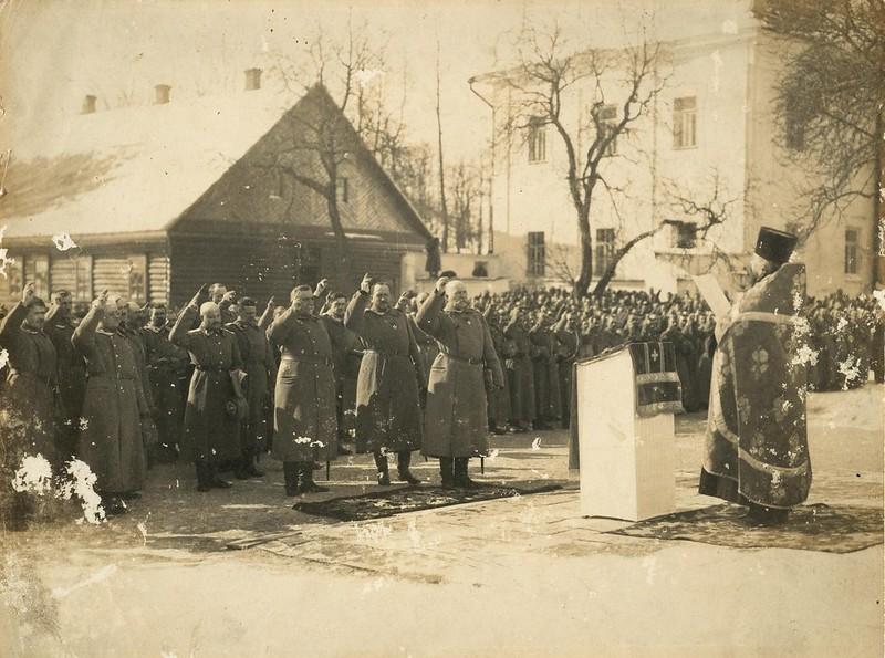 Штаб 1-ой армии во время принятия присяги Временному правительству