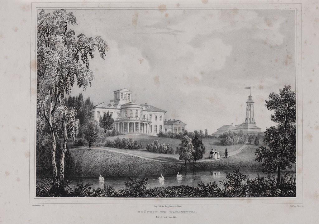 1833. Усадьба Манахтина