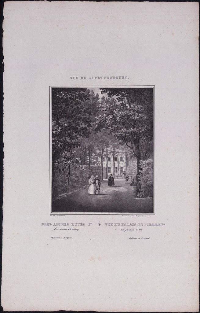 1833. Вид дворца Петра I в Летнем саду