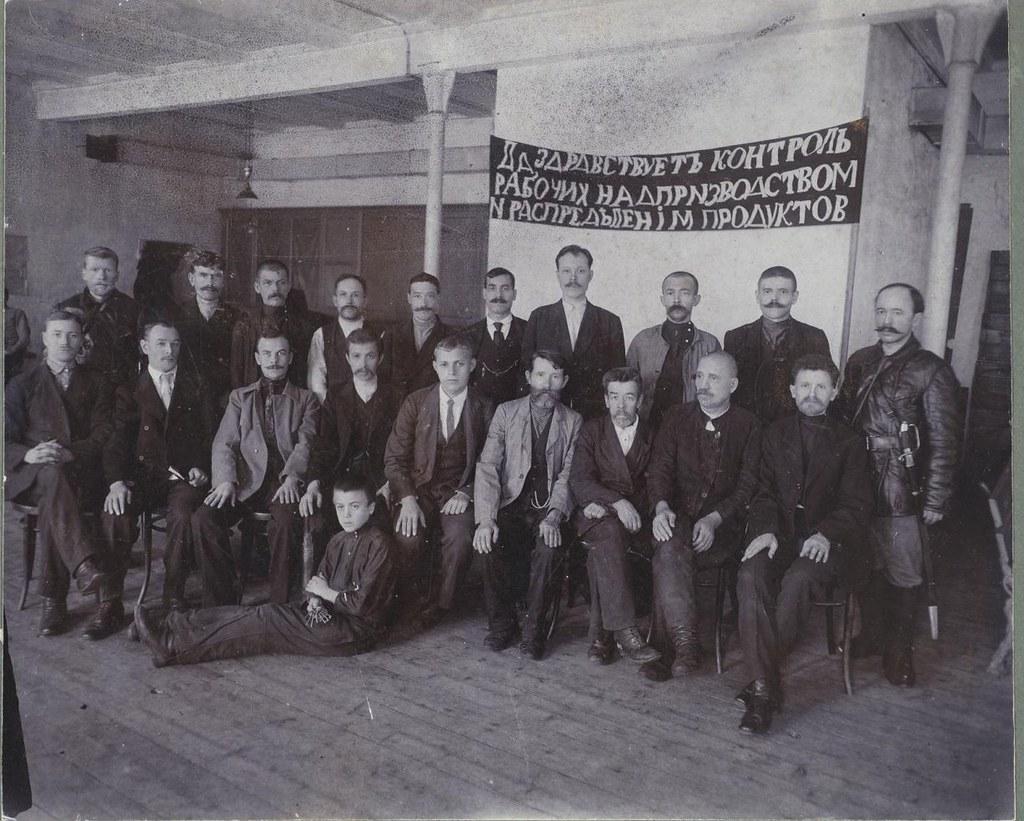 Члены первого комитета рабочего контроля на бывшей фабрике Рабенека. Москва