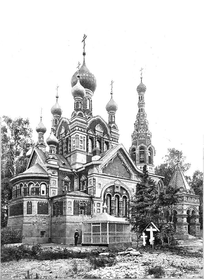 Церковь Преподобной Марии