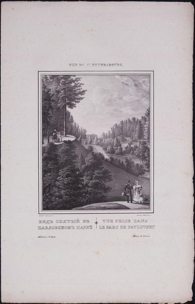 1833. Вид, снятый в Павловском парке