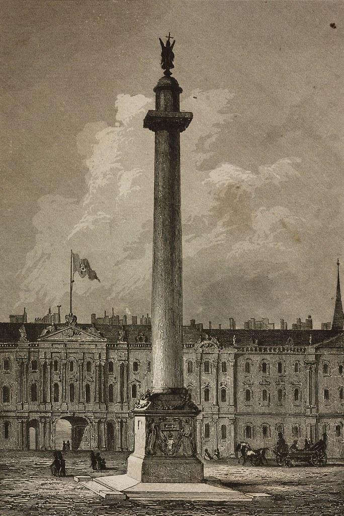 1838. Александровская колонна