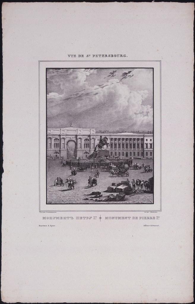1833. Монумент Петру I