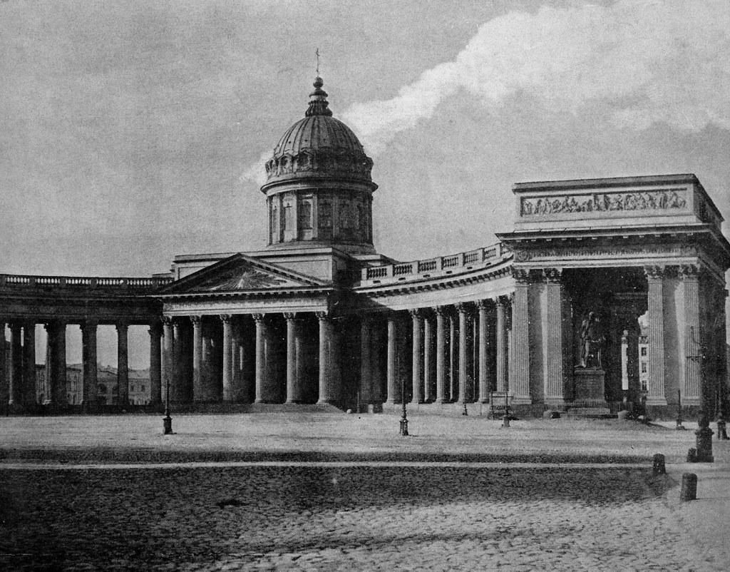 Казанский собор. 1884