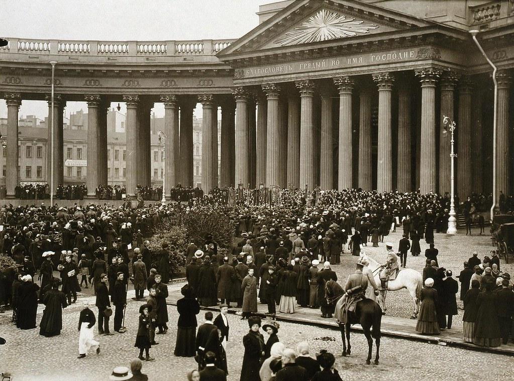 Столетие Казанского собора. 1911