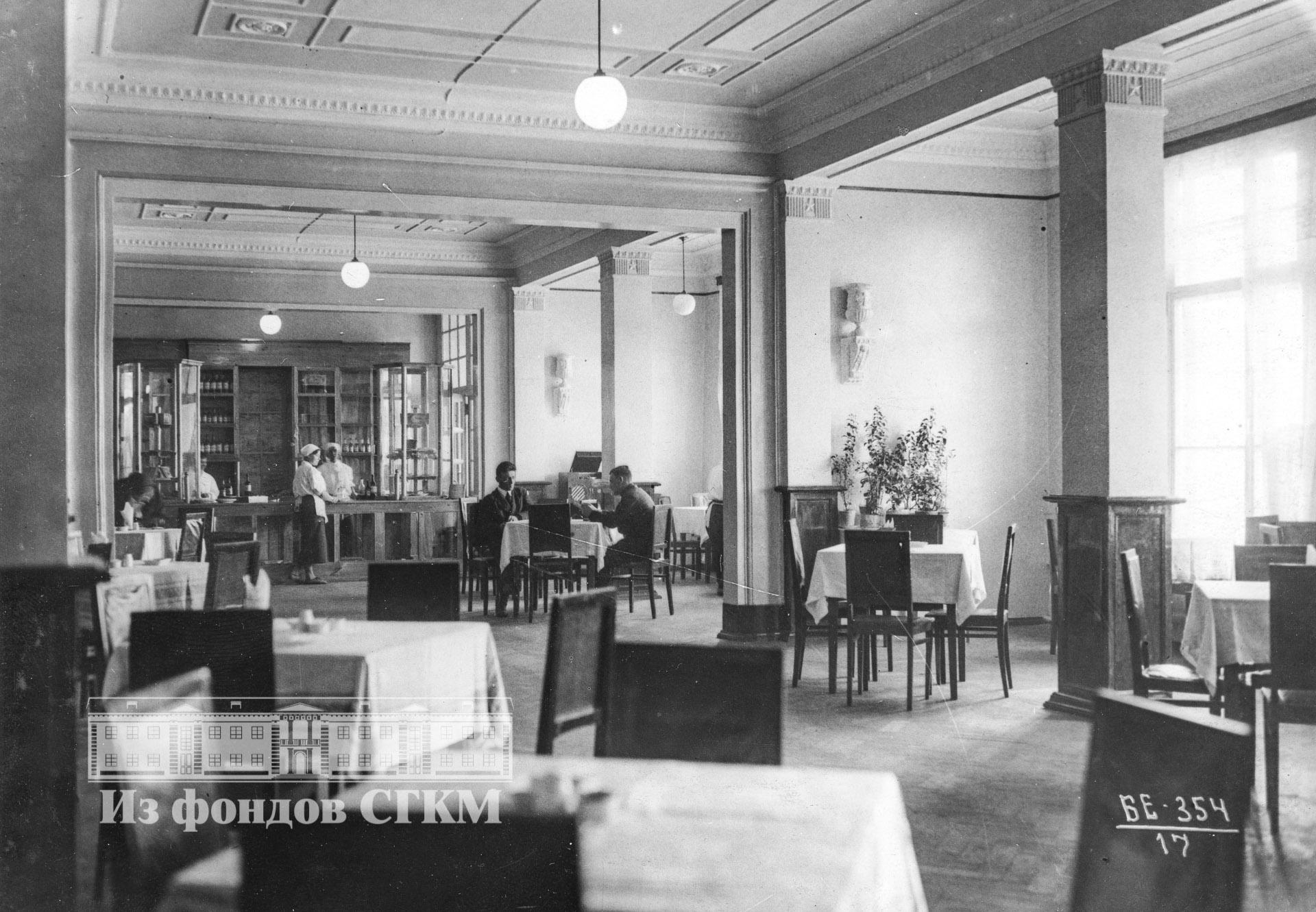 1939. Вид внутри столовой