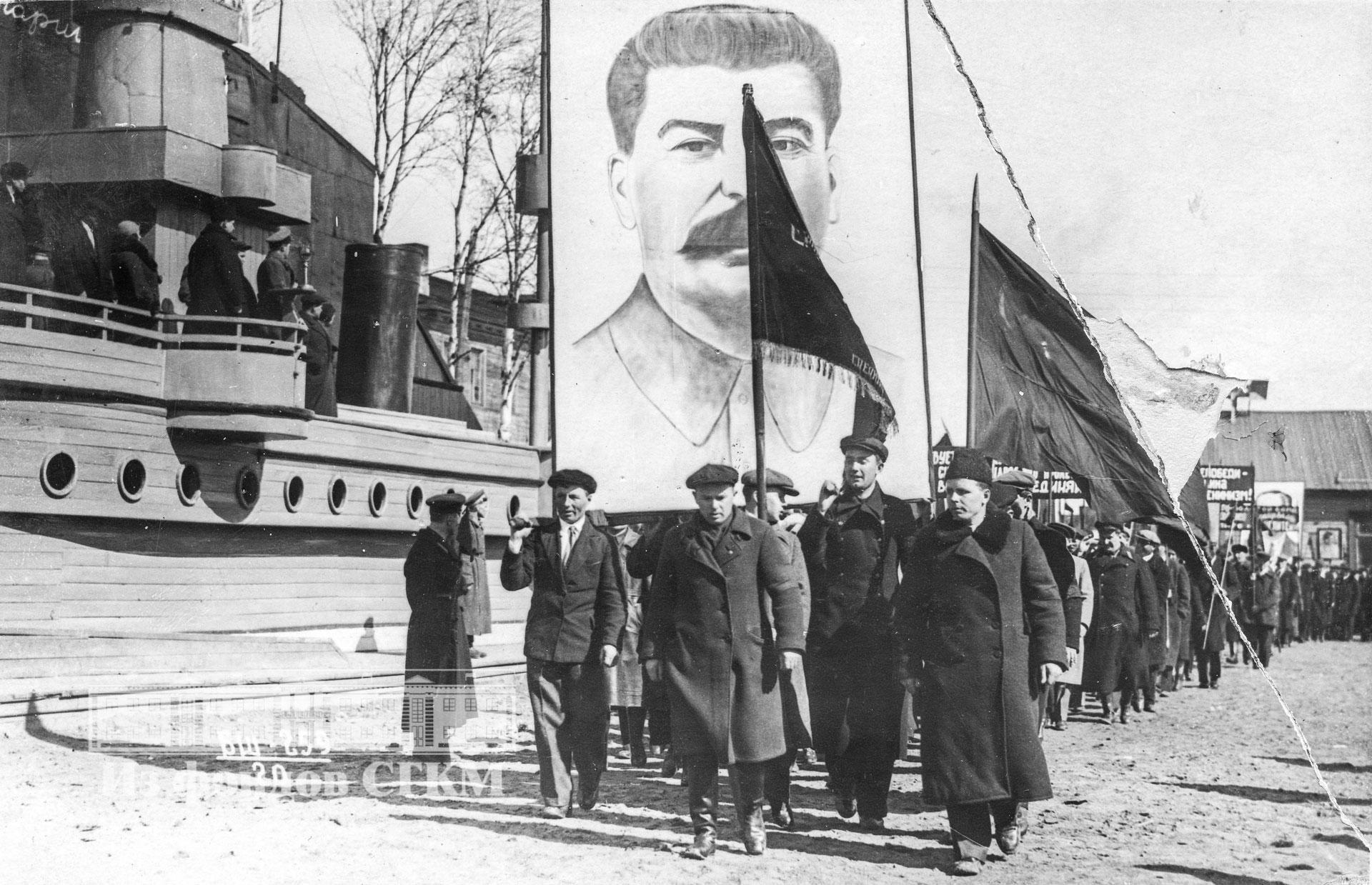 1939. Первомайский праздник..