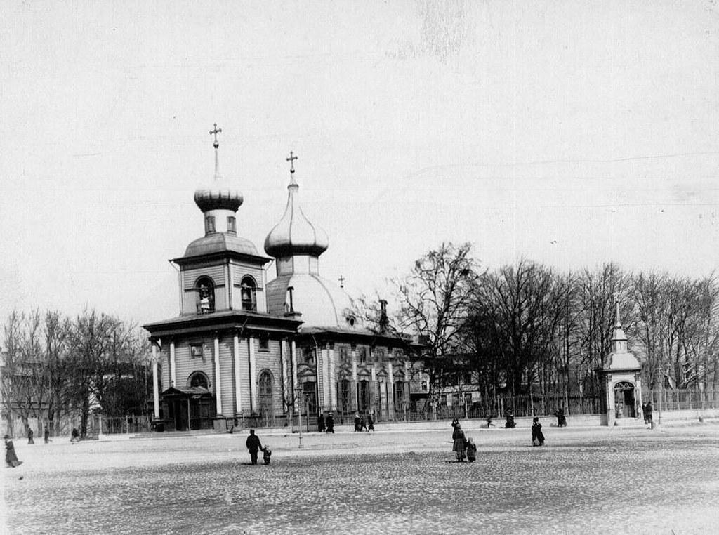 Церковь Святой Троицы. 1906